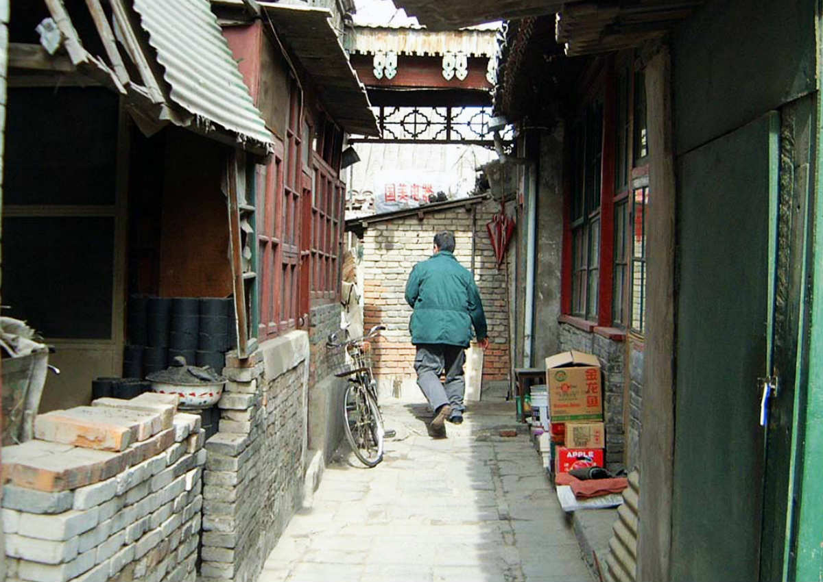 Beijing Land Authority Bans Sales Of Tiny Residential