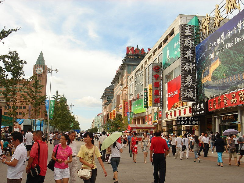 The-world-best-cities-for-renters-RENTCafe  800px-Wangfujing_street_Beijing